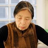 Chiu-Hwa Wang
